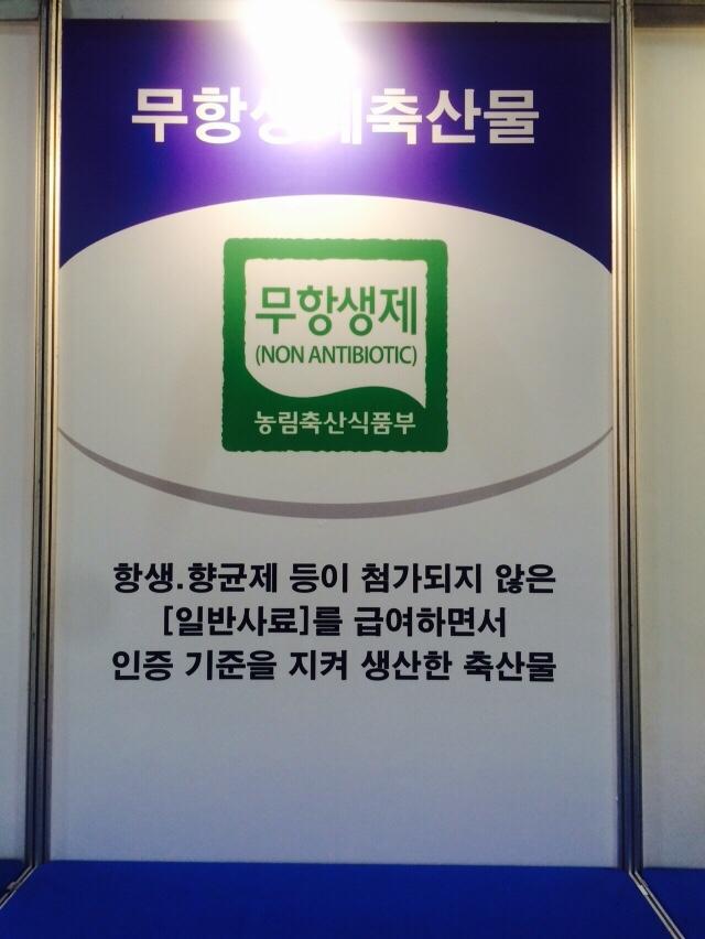 NaverBlog_20160824_161604_36.jpg