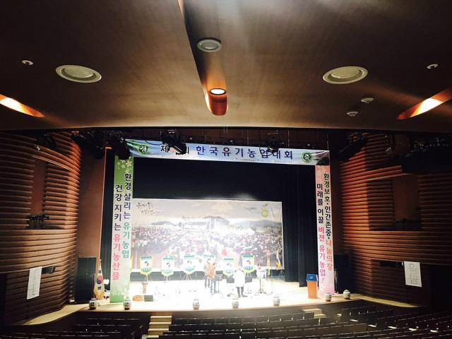 photo_2016-11-17_10-03-54.jpg