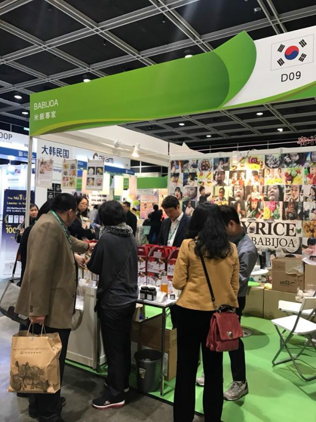 NaverBlog_20170227_094918_15.jpg