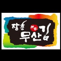 장흥무산김_200200.png