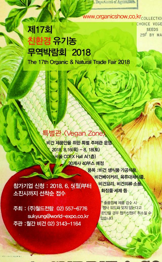 월간비건6월표4광고.jpg