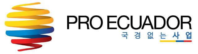 PRO-ECUADOR-로고-한국어-버전_대사관1.jpg
